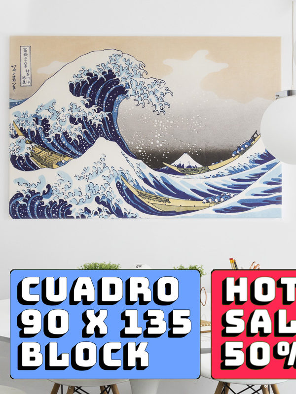 focu-foto-cuadro-block-hot-sale-002